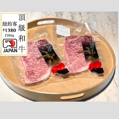 屋馬日本A5和牛