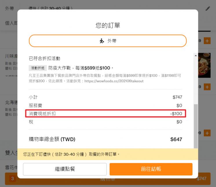 聚北海道_inline