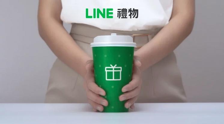 LINE禮物線上送禮