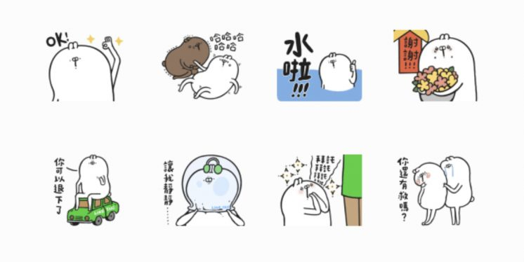 LINE TAXI × 醜白兔