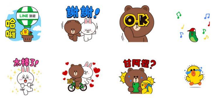 LINE Travel × BROWN & FRIENDS_大圖