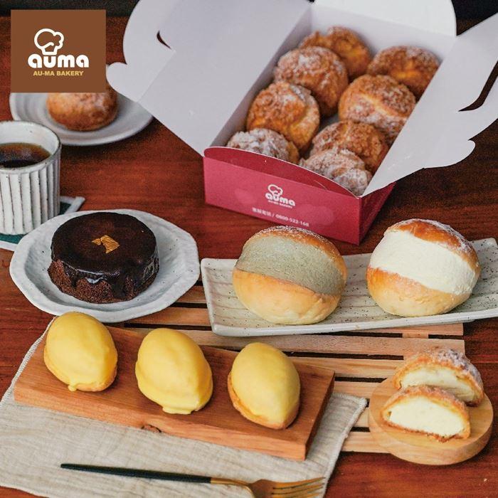 奧瑪烘焙「宅在家豪華甜點箱」