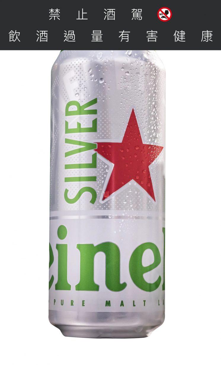 海尼根 Silver星銀啤酒