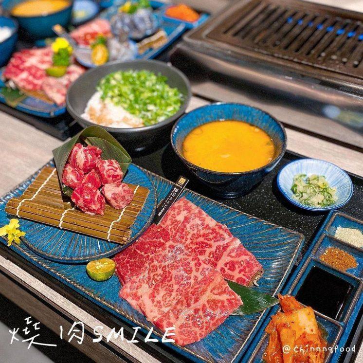 燒肉Smile_餐點
