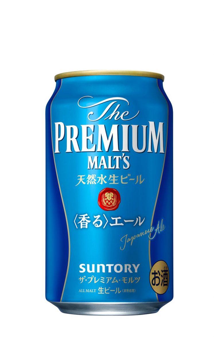 三得利頂級啤酒