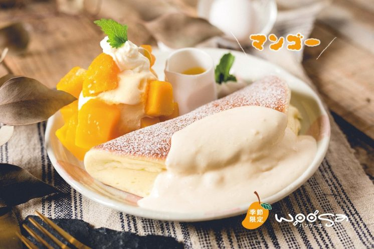 屋莎鬆餅屋_芒果冰淇淋鬆餅