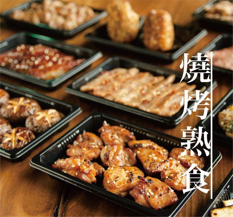 茶六燒肉_燒烤