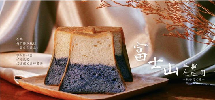 三牧田麵包專賣店