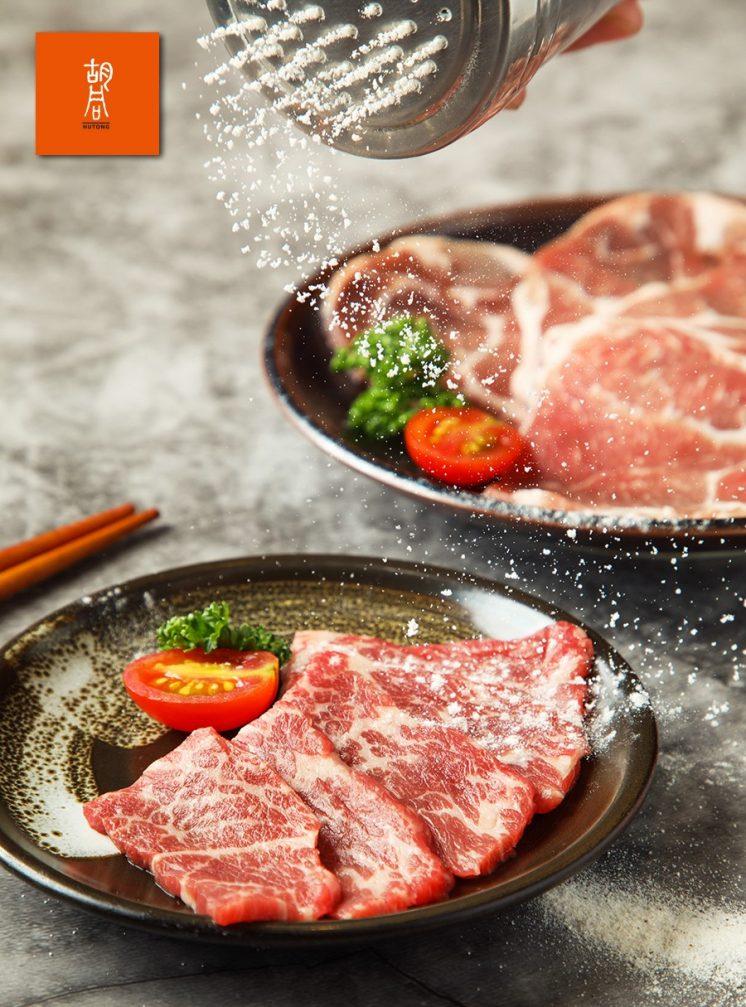 胡同燒肉_餐點