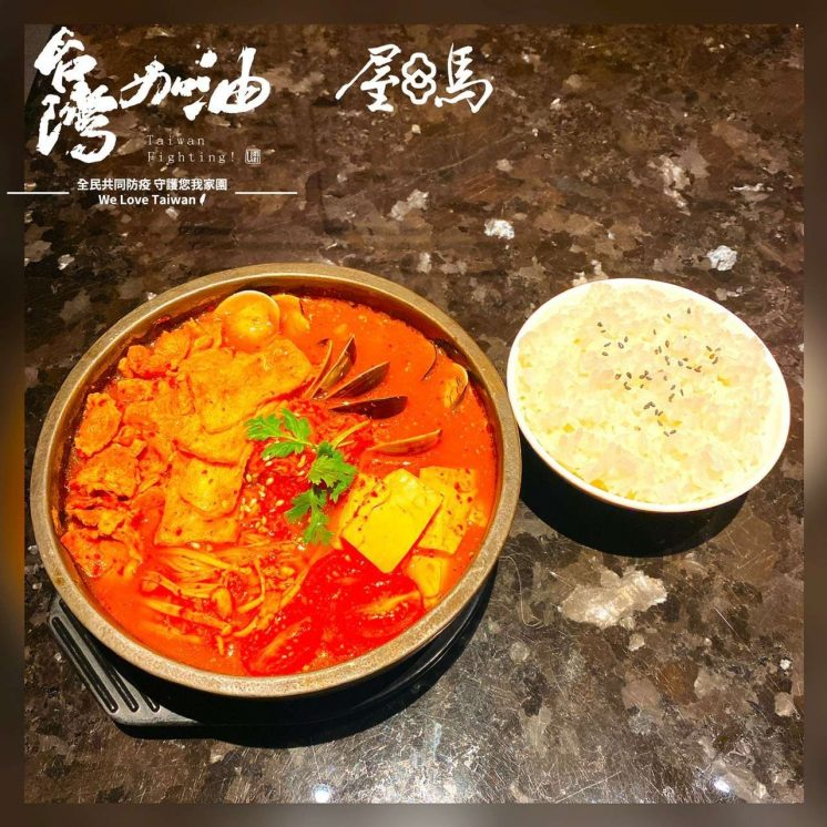 屋馬豆腐鍋