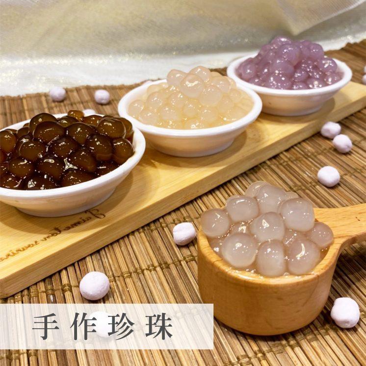 七盞茶_手作珍珠