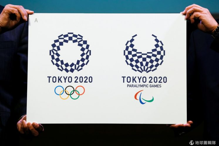 2021 東京奧運 Logo