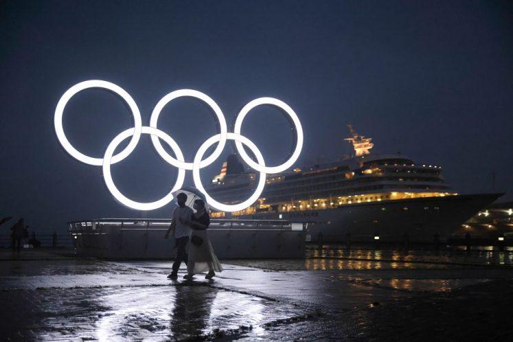 2021 東京奧運賽程