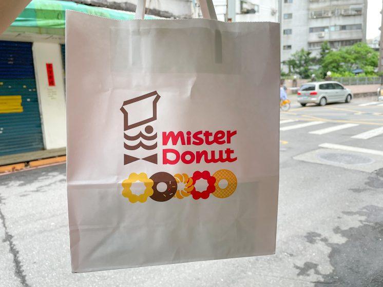 Mister Donut外送袋
