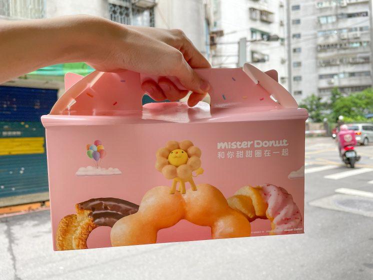 Mister Donut盒