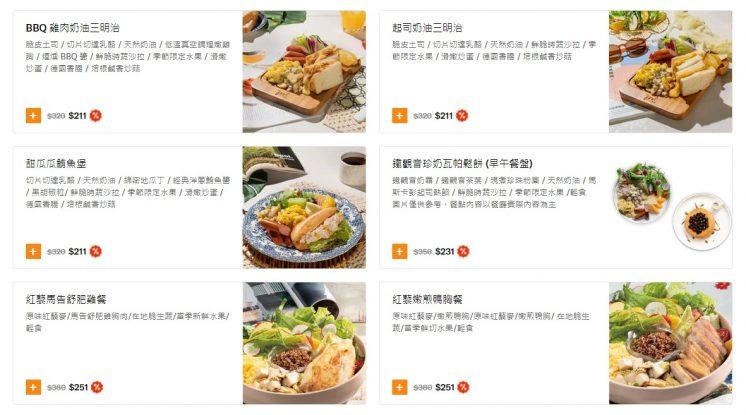經典早午餐餐盤_inline