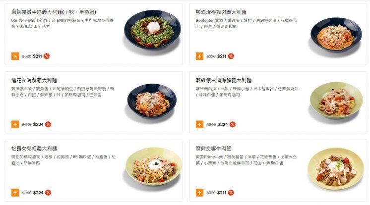 主餐_inline
