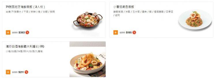 主餐_inline2