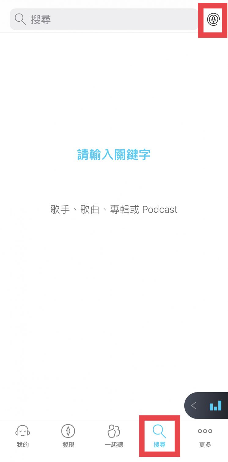 KKBOX_音樂辨識