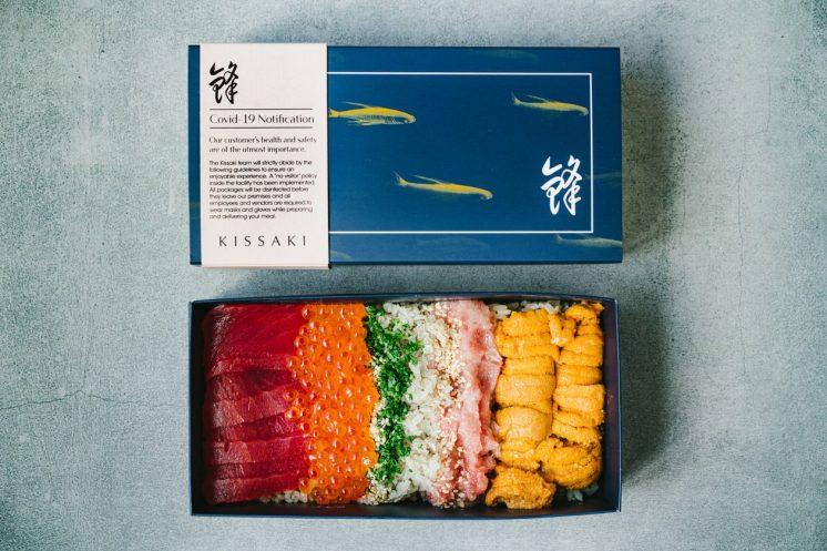 Garry Kanfer 壽司外帶餐盒