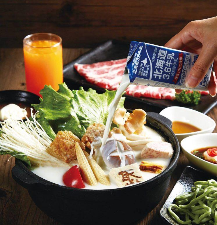 聚北海道鍋物_牛奶
