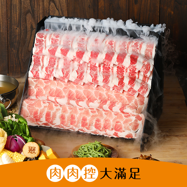 聚北海道_雙人肉瀑布