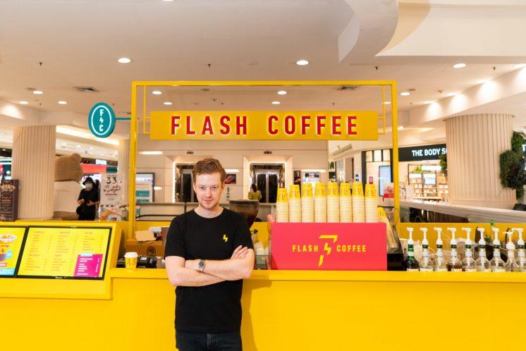 Flash Coffee閃電咖啡