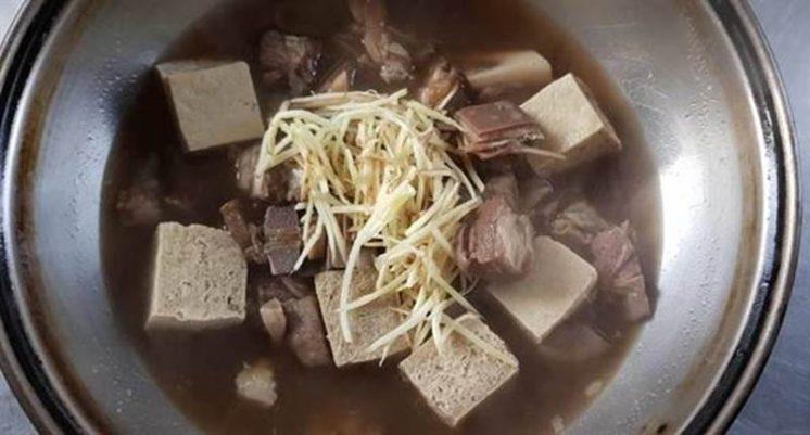 岡山羊肉爐