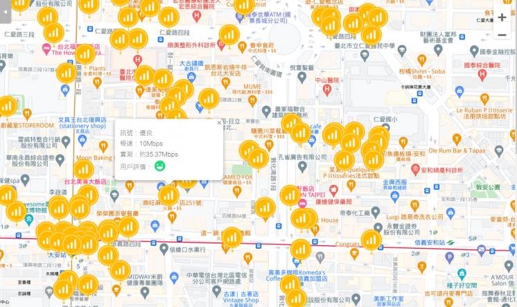 台灣之星_網路涵蓋率