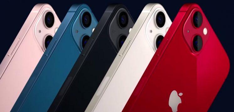 iPhone13顏色