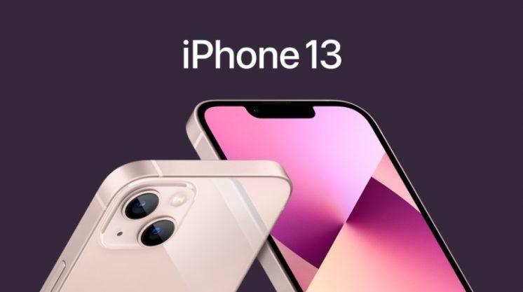 iPhone13_新