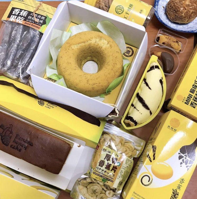 旗山吉美香蕉蛋糕